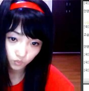 amateur, webcam, koreaans,
